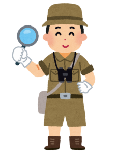 job_tanken_koukogaku