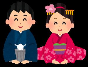 shinnen_aisatsu1